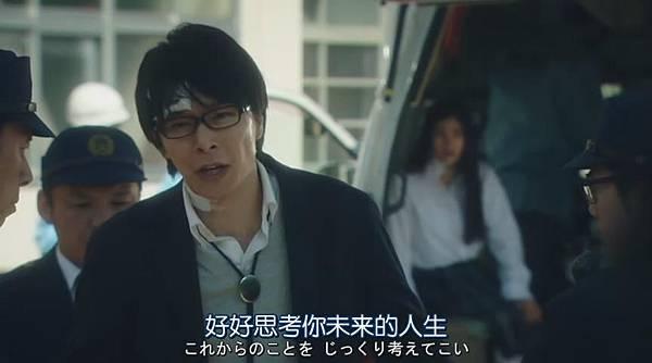 鈐木老師 (電影)_201372119304