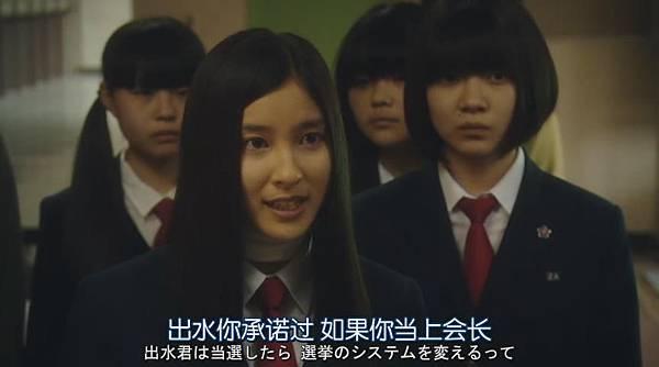 鈐木老師 (電影)_2013721193550