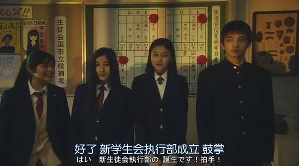 鈐木老師 (電影)_2013721205155