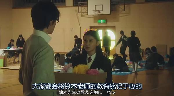 鈐木老師 (電影)_2013721205854