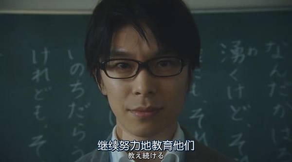 鈐木老師 (電影)_201372121127