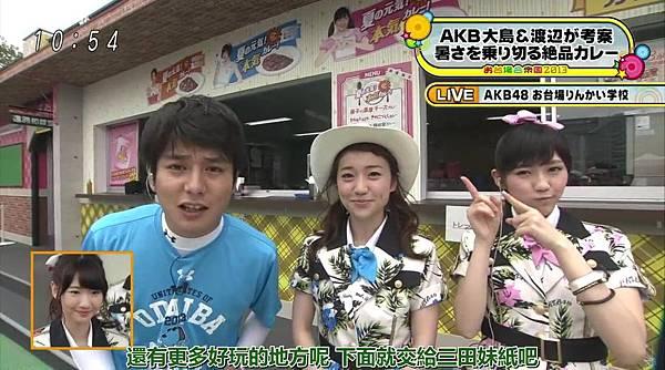 [豆乳字幕組]130713 AKB48×めざまし お台場合衆国開国SP_201372382453