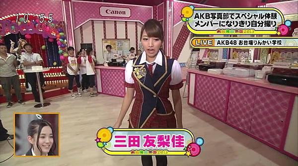 [豆乳字幕組]130713 AKB48×めざまし お台場合衆国開国SP_201372382616