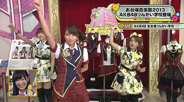 [豆乳字幕組]130713 AKB48×めざまし お台場合衆国開国SP_2013723181713