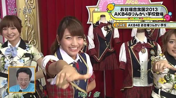 [豆乳字幕組]130713 AKB48×めざまし お台場合衆国開国SP_2013723181915