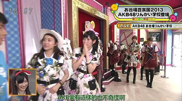 [豆乳字幕組]130713 AKB48×めざまし お台場合衆国開国SP_2013723182116