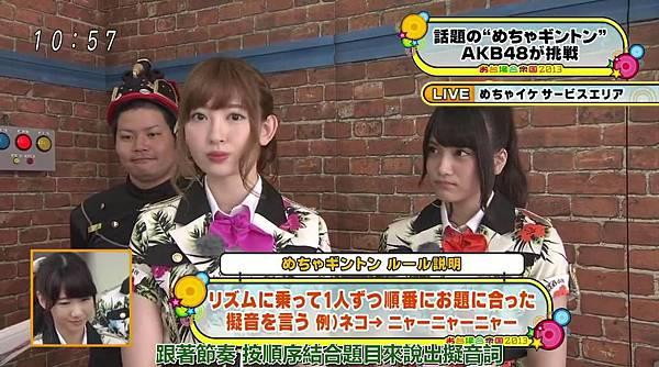 [豆乳字幕組]130713 AKB48×めざまし お台場合衆国開国SP_2013723182252
