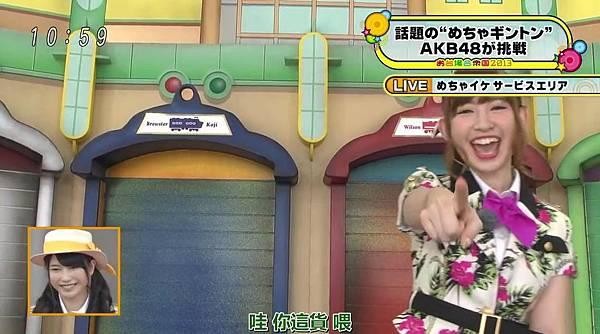 [豆乳字幕組]130713 AKB48×めざまし お台場合衆国開国SP_2013723182648