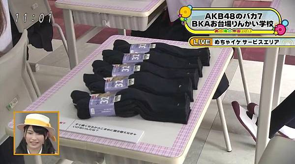 [豆乳字幕組]130713 AKB48×めざまし お台場合衆国開国SP_2013723184223