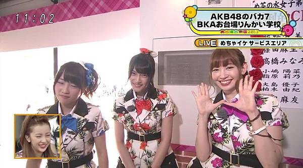 [豆乳字幕組]130713 AKB48×めざまし お台場合衆国開国SP_2013723184516