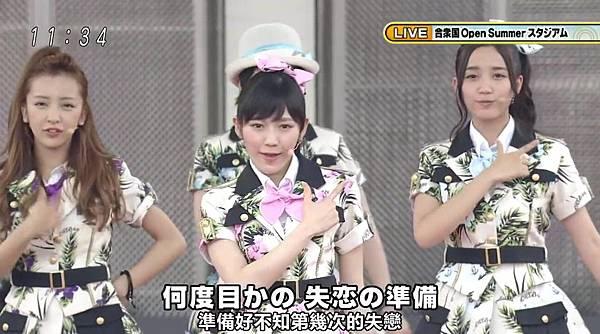[豆乳字幕組]130713 AKB48×めざまし お台場合衆国開国SP_2013724133058