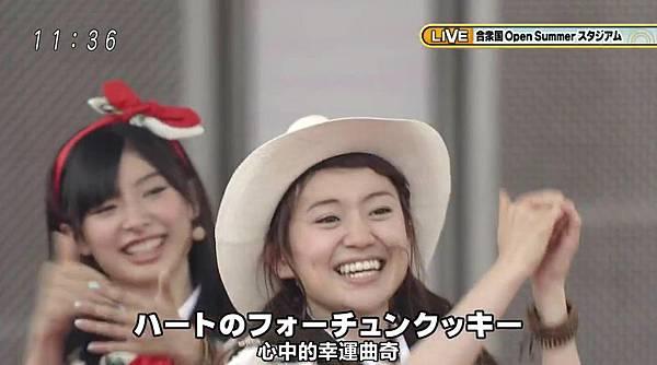 [豆乳字幕組]130713 AKB48×めざまし お台場合衆国開国SP_2013724134158