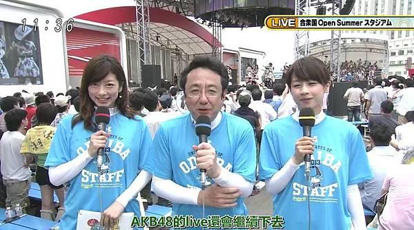 [豆乳字幕組]130713 AKB48×めざまし お台場合衆国開国SP_201372413446