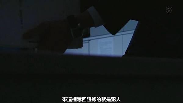 【YukiRinger字幕】Tagarin ep08_201372375317