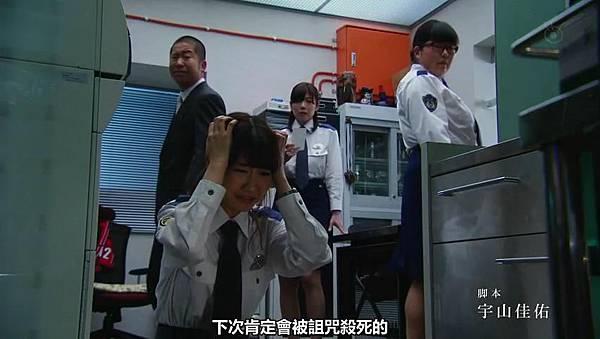 【YukiRinger字幕】Tagarin ep08_201372374329