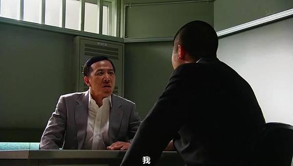 【YukiRinger字幕】Tagarin ep08_201372374433
