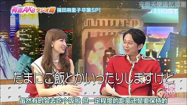 [妄想天使追忆如潮]130722 有吉AKB广播局 女王毕业SP ep155_2013725214620