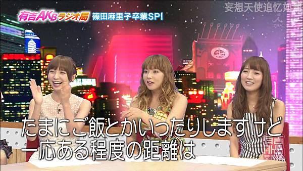 [妄想天使追忆如潮]130722 有吉AKB广播局 女王毕业SP ep155_2013725214917