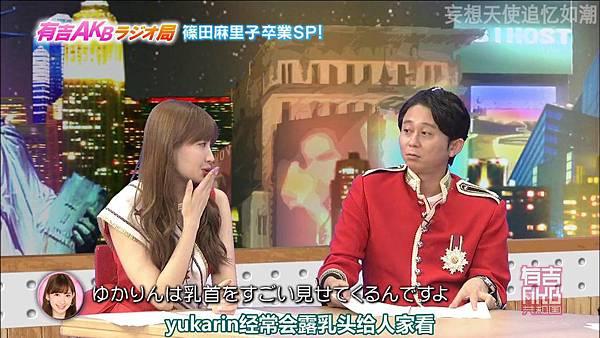 [妄想天使追忆如潮]130722 有吉AKB广播局 女王毕业SP ep155_201372522654