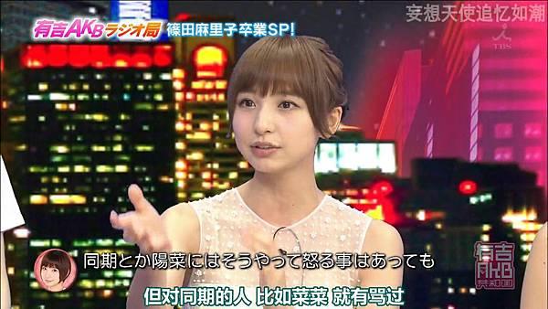 [妄想天使追忆如潮]130722 有吉AKB广播局 女王毕业SP ep155_201372613286