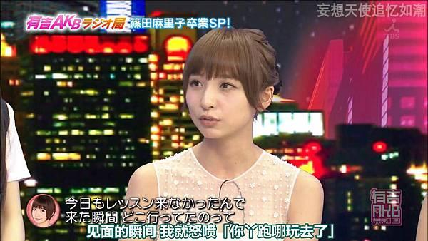 [妄想天使追忆如潮]130722 有吉AKB广播局 女王毕业SP ep155_2013726132944