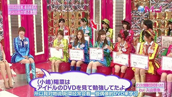 【东京不够热】130725 Music Japan 篠田麻里子毕业sp (下)_2013727232017