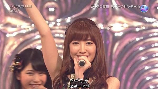 【东京不够热】130725 Music Japan 篠田麻里子毕业sp (下)_201372723335