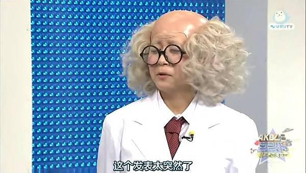 [AKB⑨课]130726 AKB48コント「何もそこまで」01 微妙短剧第2季_201373012506