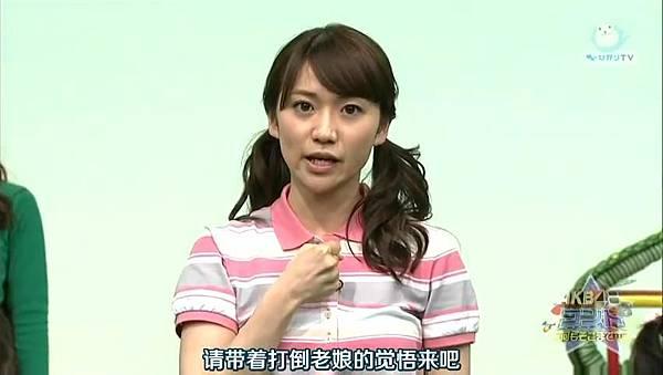 [AKB⑨课]130726 AKB48コント「何もそこまで」01 微妙短剧第2季_2013730131540