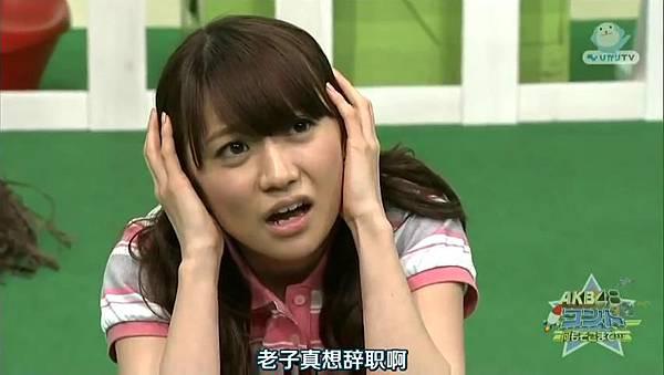 [AKB⑨课]130726 AKB48コント「何もそこまで」01 微妙短剧第2季_2013730131431