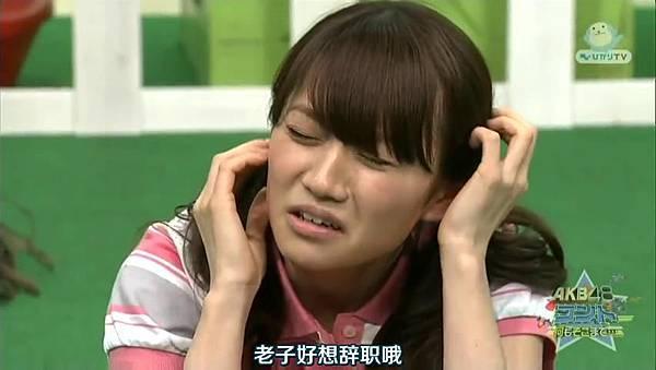 [AKB⑨课]130726 AKB48コント「何もそこまで」01 微妙短剧第2季_2013730131459