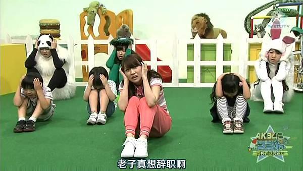 [AKB⑨课]130726 AKB48コント「何もそこまで」01 微妙短剧第2季_2013730131438
