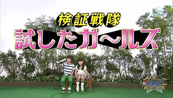 [AKB⑨课]130726 AKB48コント「何もそこまで」01 微妙短剧第2季_2013730131810