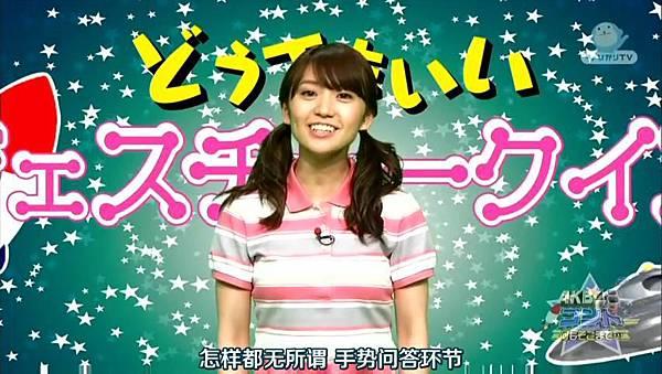 [AKB⑨课]130726 AKB48コント「何もそこまで」01 微妙短剧第2季_2013730132840
