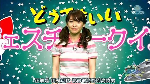 [AKB⑨课]130726 AKB48コント「何もそこまで」01 微妙短剧第2季_201373013300