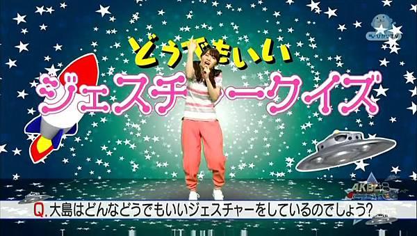 [AKB⑨课]130726 AKB48コント「何もそこまで」01 微妙短剧第2季_201373013296