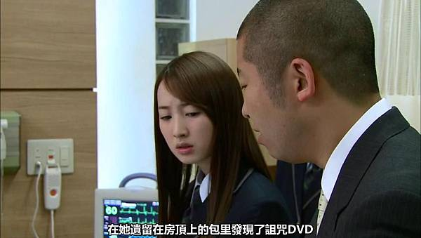 【YukiRinger字幕】Tagarin ep09_20138221749