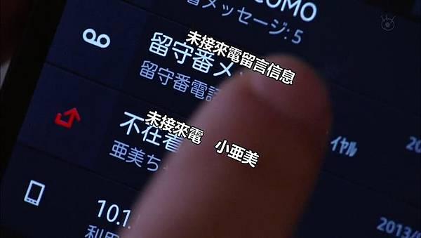 【YukiRinger字幕】Tagarin ep09_20138221511
