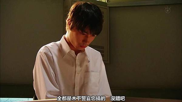 【YukiRinger字幕】Tagarin ep09_20138220031