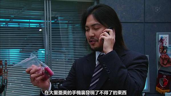 【YukiRinger字幕】Tagarin ep09_20138221837