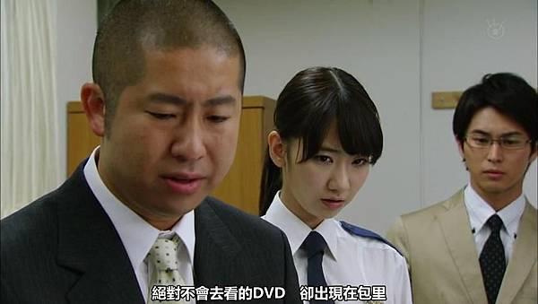 【YukiRinger字幕】Tagarin ep09_2013822184