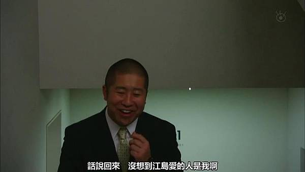 【YukiRinger字幕】Tagarin ep09_20138220427