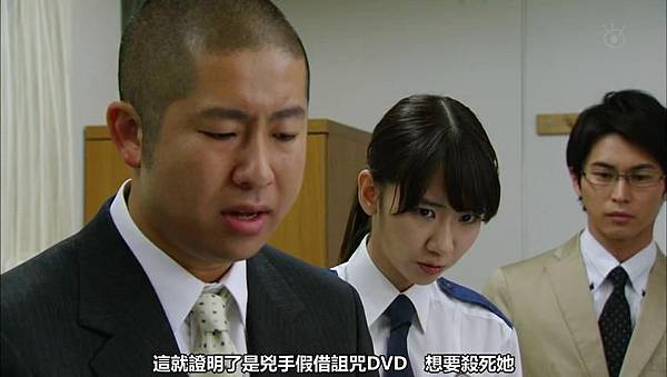 【YukiRinger字幕】Tagarin ep09_20138221816