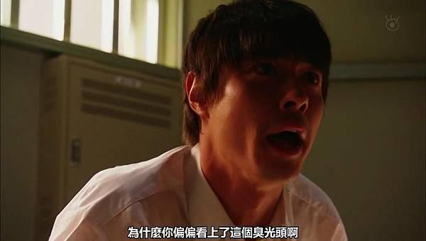 【YukiRinger字幕】Tagarin ep09_2013822014