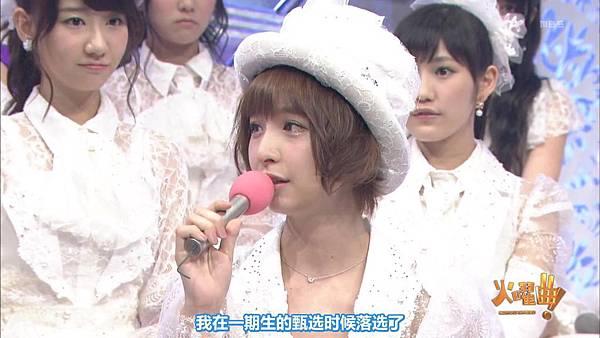 【东京不够热】130716  火曜曲!篠田麻里子毕业sp 全场_201384181232