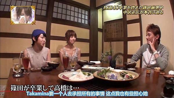 【东京不够热】130716  火曜曲!篠田麻里子毕业sp 全场_201384185729