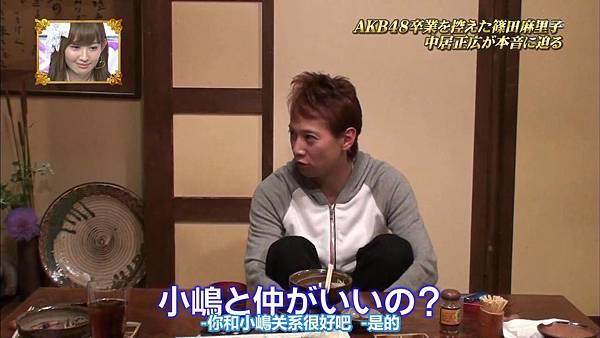 【东京不够热】130716  火曜曲!篠田麻里子毕业sp 全场_201384185748