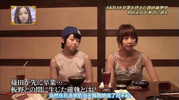 【东京不够热】130716  火曜曲!篠田麻里子毕业sp 全场_20138419537