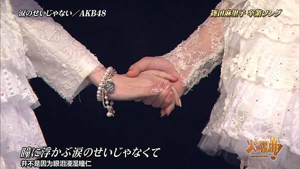 【东京不够热】130716  火曜曲!篠田麻里子毕业sp 全场_201384192737