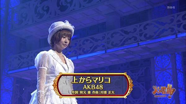 【东京不够热】130716  火曜曲!篠田麻里子毕业sp 全场_201384193452